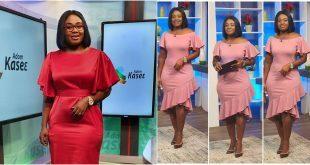 Afia Amankwah Tamakloe now the co-host on Adom TV's Badwam show 20