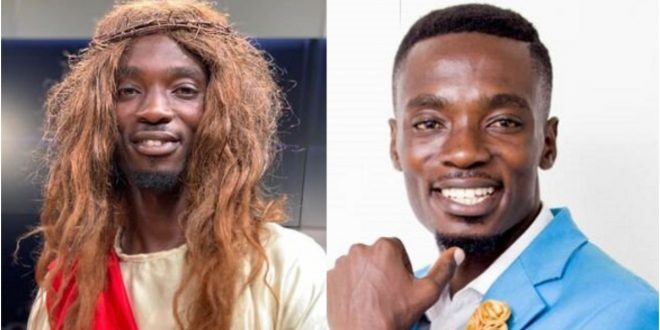 """Ghana Jesus Mmebusem is a big f0()L""- Appiah Kubi 1"