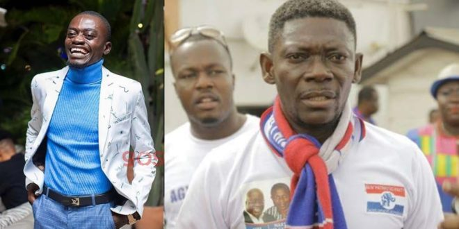 """""""Agya Koo snubbed me"""" – Lilwin reveal why the veteran is not among his 'Cocoa Season' cast 1"""