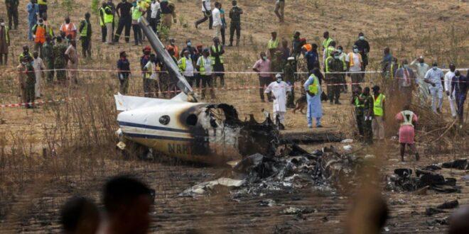 Nigerian Air Force Abuja Plane Crash, 7 confirmed dead - Video 1